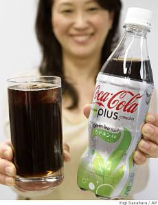japan_greenT_coke