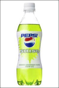 shiso-pepsi