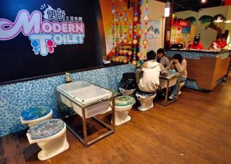 modern_toilet_3